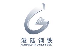 唐山港陆钢铁有限公司